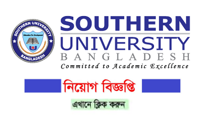 Southern University Bangladesh Job Circular 2019