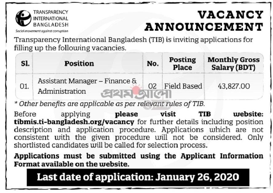 Transparency International Bangladesh Job Circular 2020