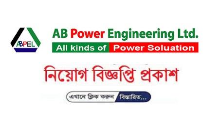 AB Power Engineering Limited Jobs Circular 2020