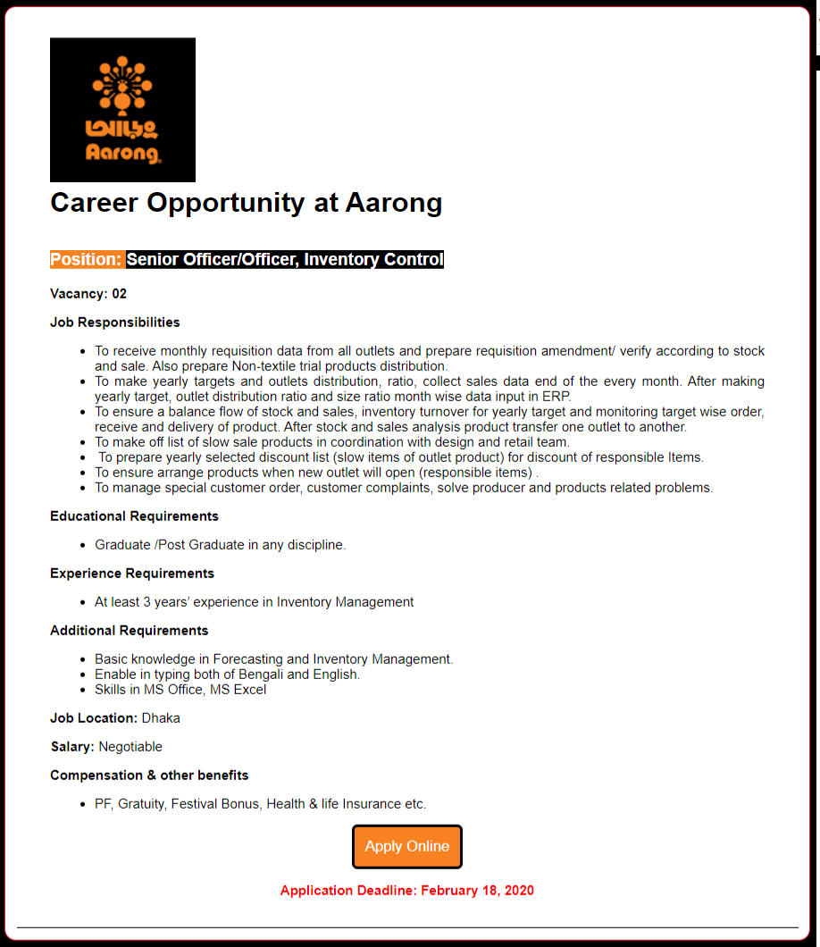 Aarong Job Circular 2020