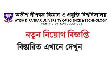 Atish Dipankar University of Science and Technology (ADUST) Job Circular 2020