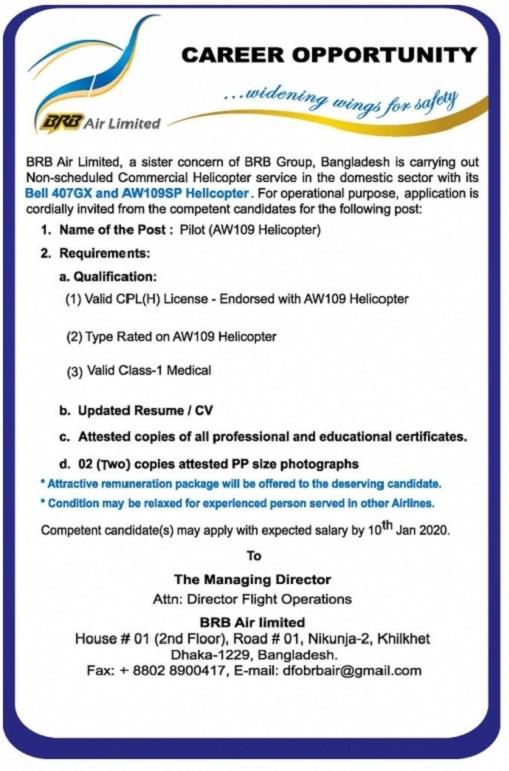 BRB Air Limited Job Circular 2020