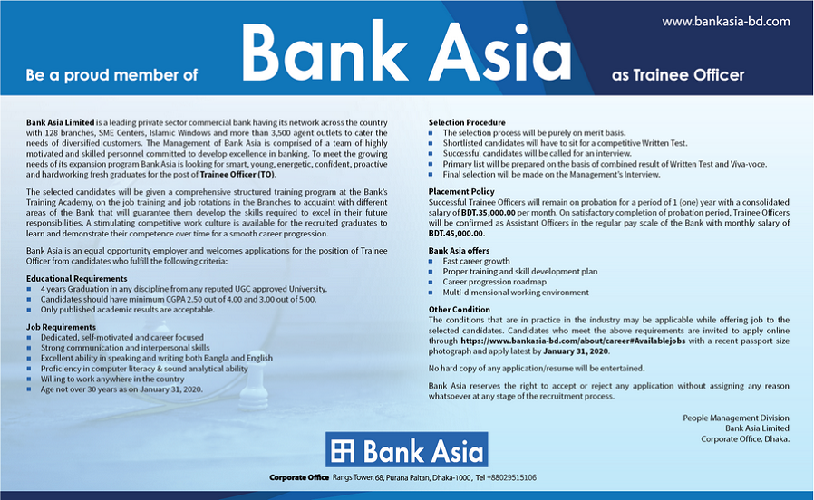 Bank Asia Limited Job Circular 2020