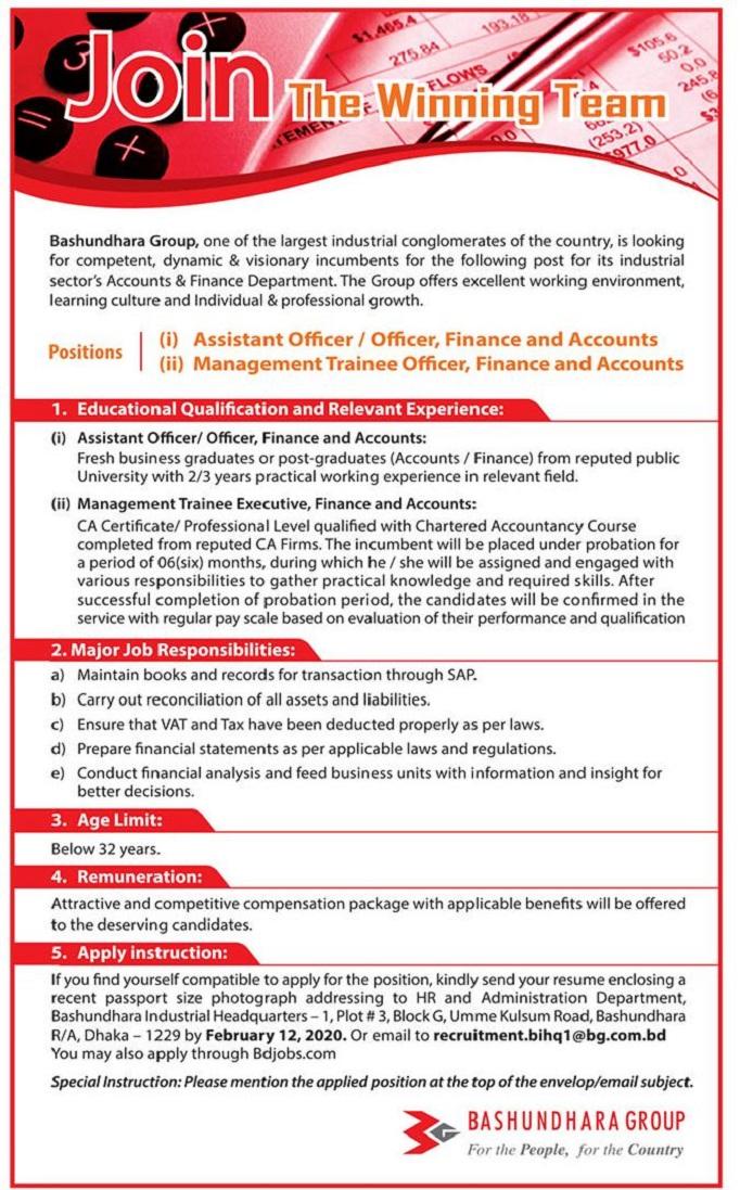 Bashundhara Group Job Circular 2020