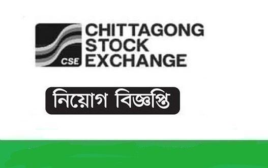 Chittagong Stock Exchange Limited Job Circular