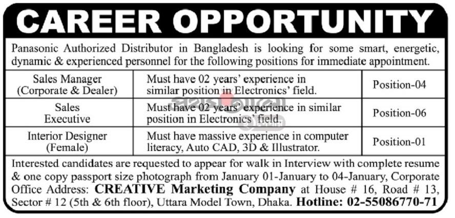 Creative Marketing Company Job Circular 2020