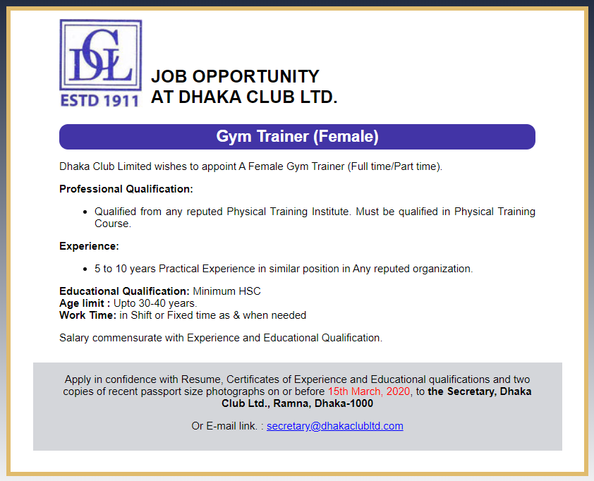 Dhaka Club Limited Job Circular 2020