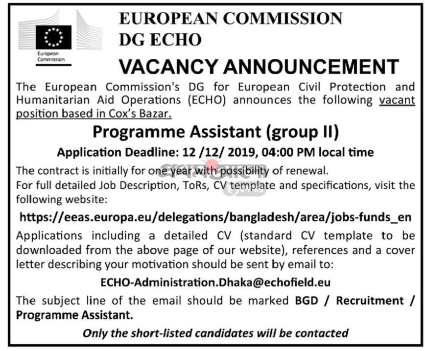 European Commission Job Circular 2019