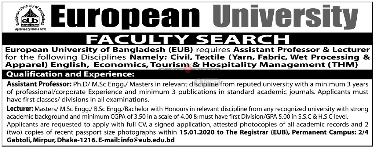 European University of Bangladesh (EUB) Job Circular 2020