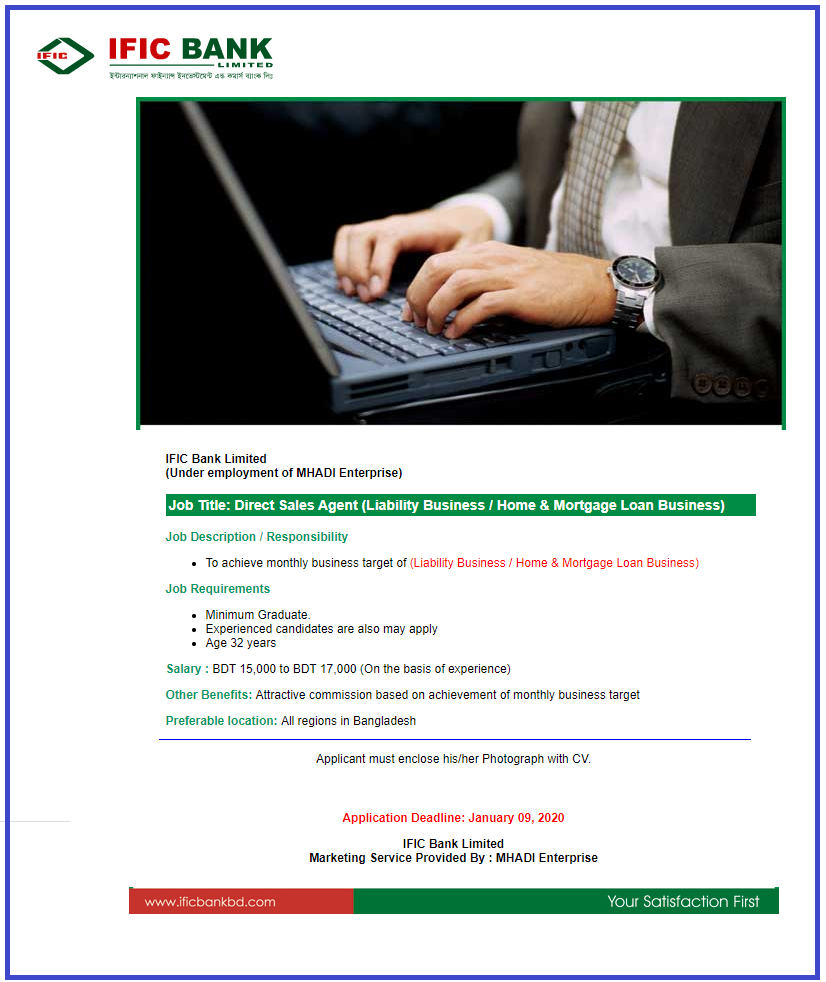 IFIC Bank Limited Job Circular 2020