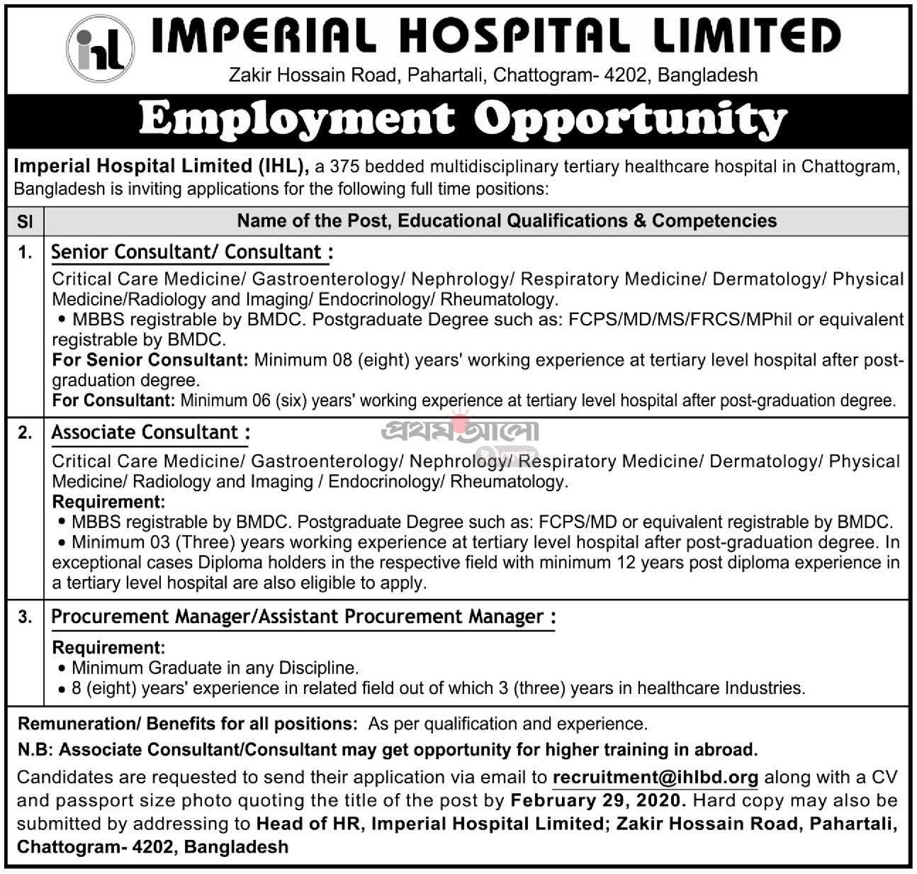 Imperial Hospital Limited Job Circular 2020