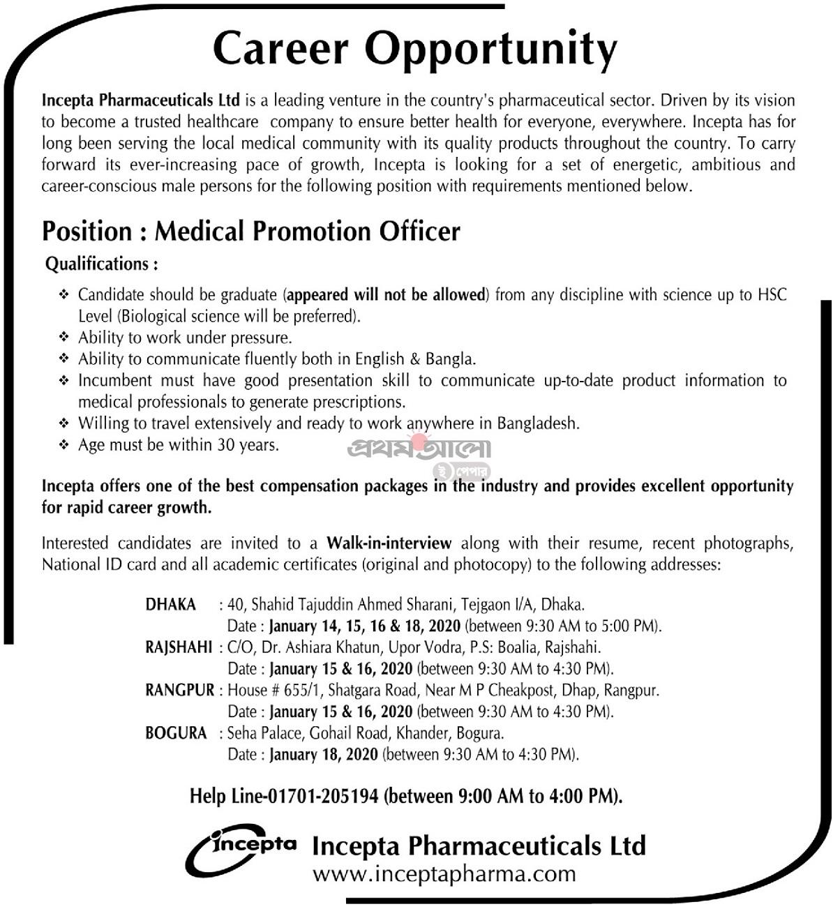 Incepta Pharmaceuticals Limited Job Circular 2020