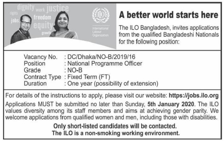 International Labour Organization (ILO) Job Circular 2019