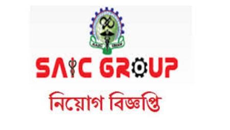 Saic Group Job Circular 2020