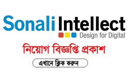 Sonali Intellect Limited Job Circular 2020