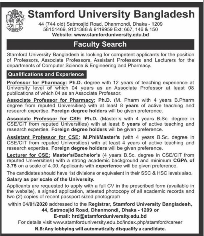 Stamford University Bangladesh Job Circular 2020