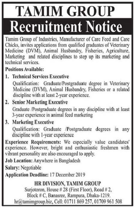 Tamim Group of Companies Job Circular 2019