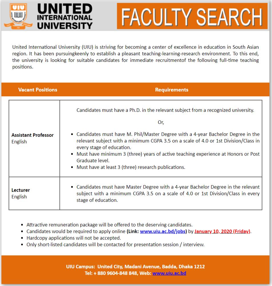 United International University (UIU) Job Circular 2020