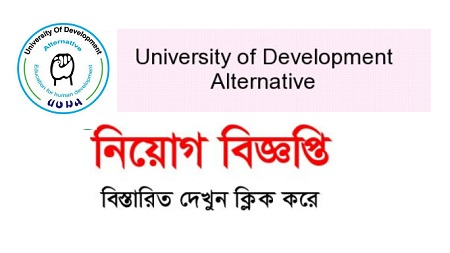 University of Development Alternative (UODA) Job Circular 2020