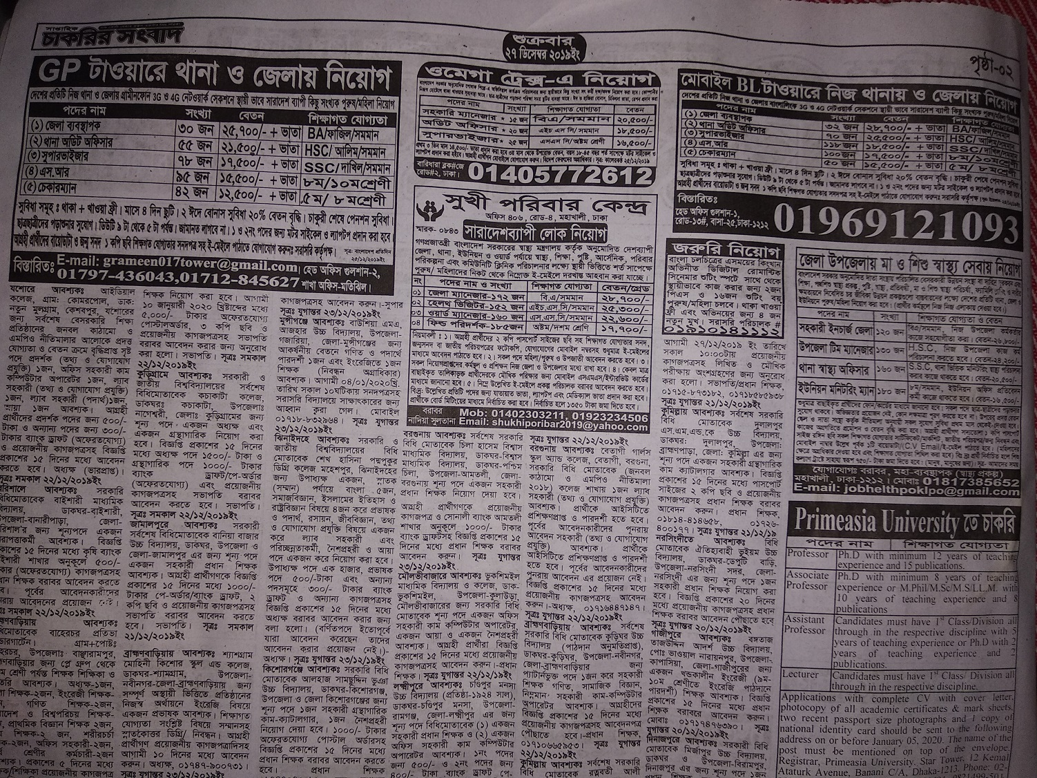 Weekly Jobs Newspaper 27 December 2019 1