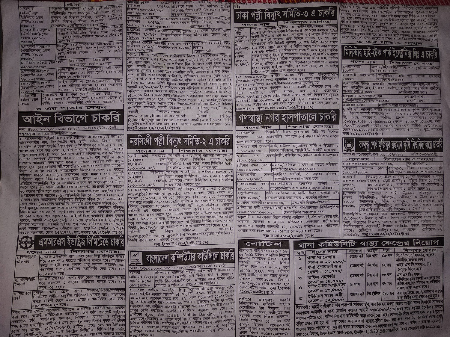 Weekly Jobs Newspaper 27 December 2019