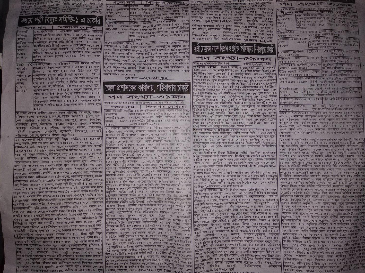 Weekly Jobs Newspaper 27 December 2019