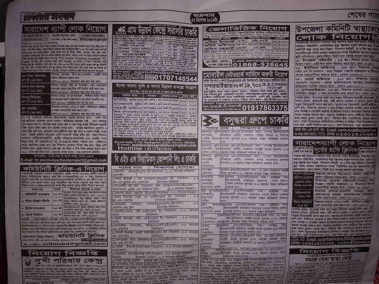 Weekly Jobs Newspaper 27 December 209 7