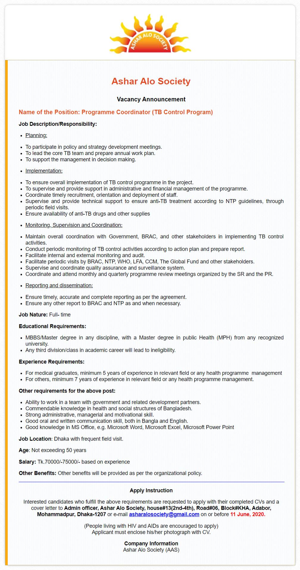Ashar Alo Society (AAS) Job Circular 2020