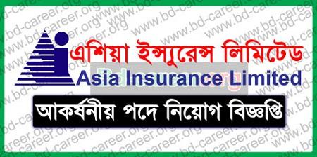 Asia Insurance Limited Job Circular 2020