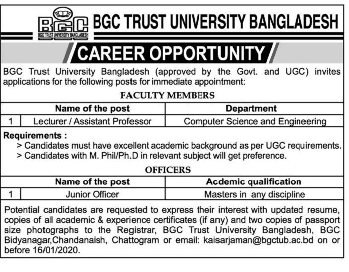 BGC Trust University Bangladesh Job Circular 2020