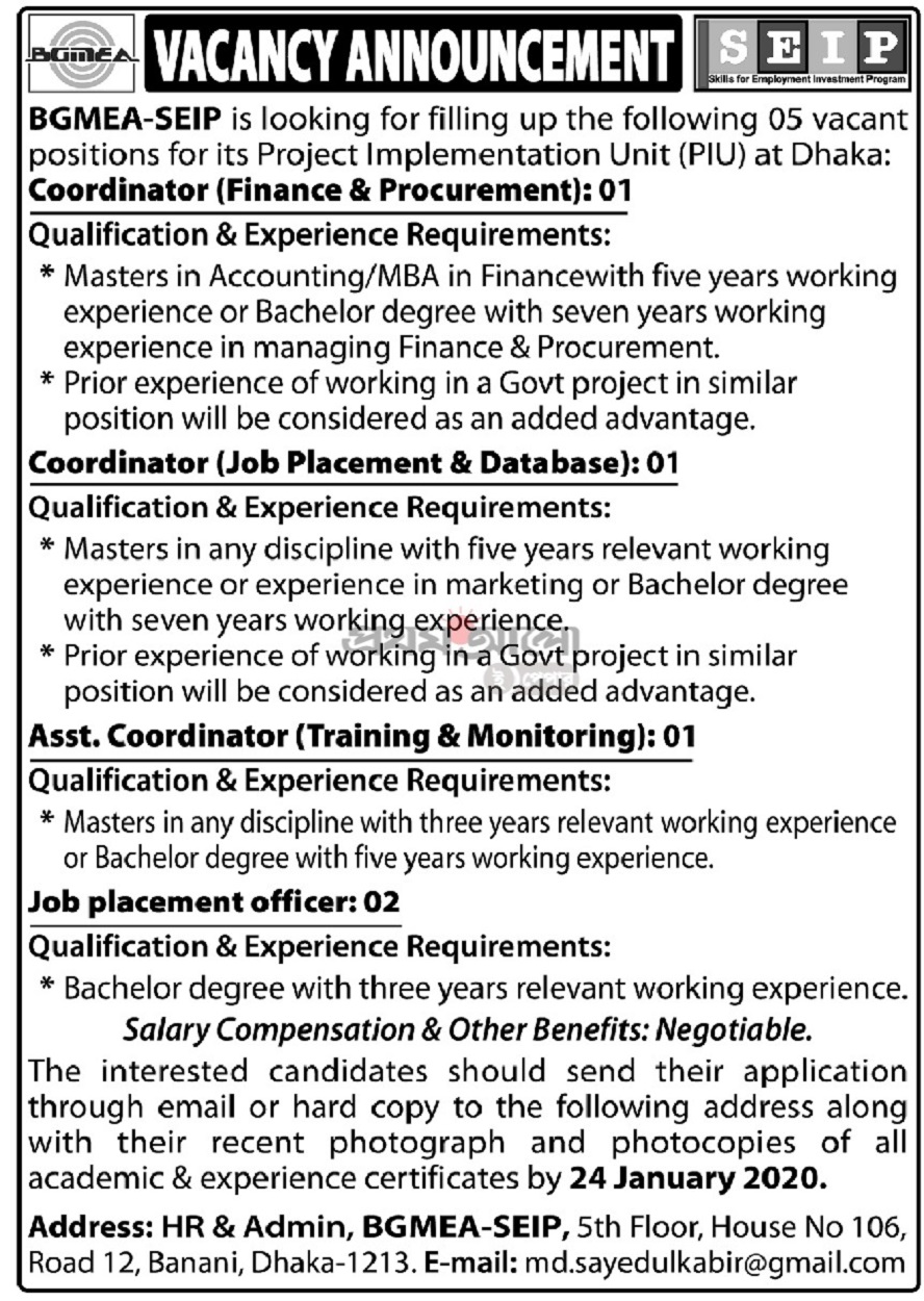 BGMEA University of Fashion & Technology Job Circular 2020