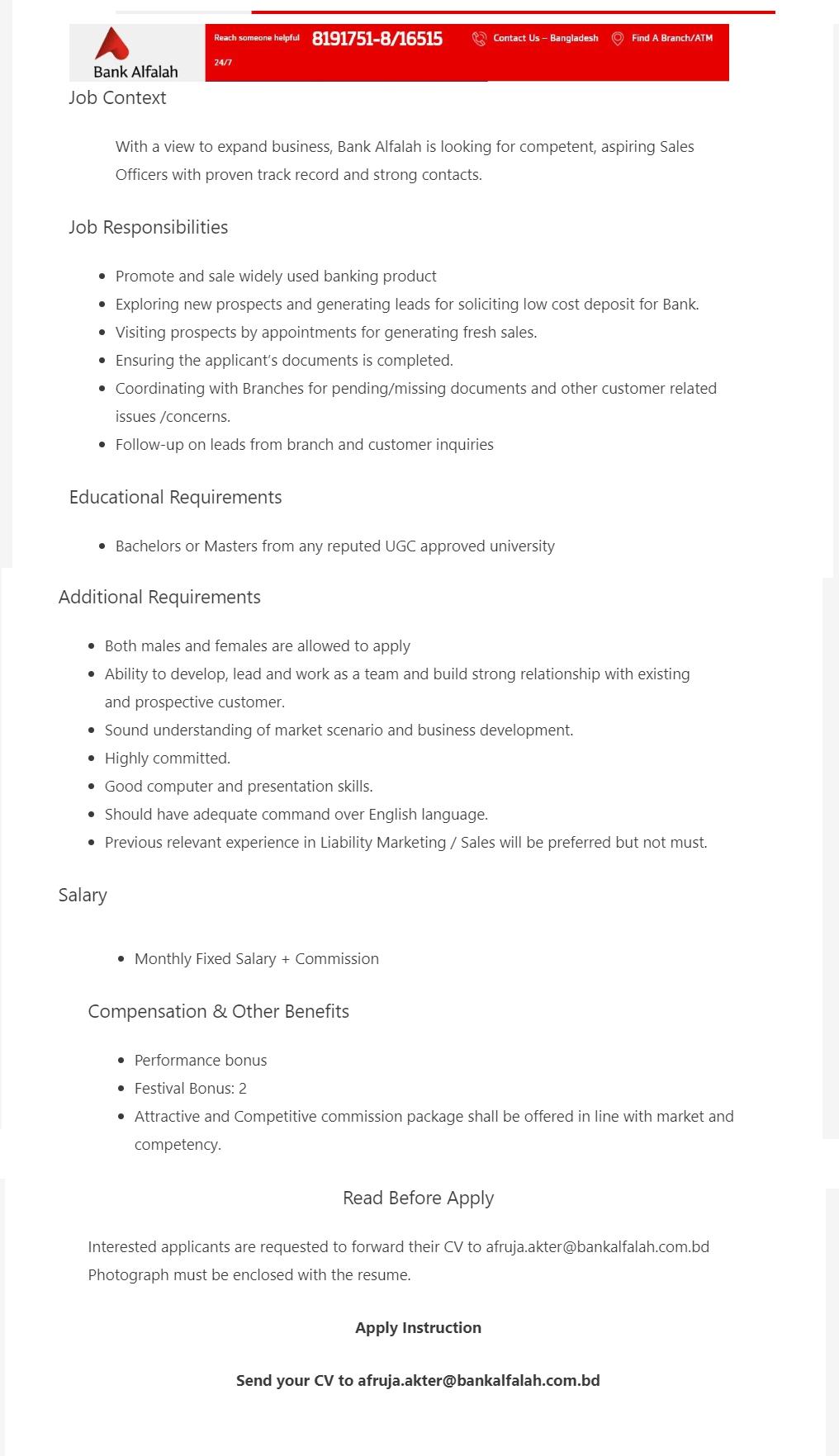 Bank Alfalah Bangladesh Job Circular 2020