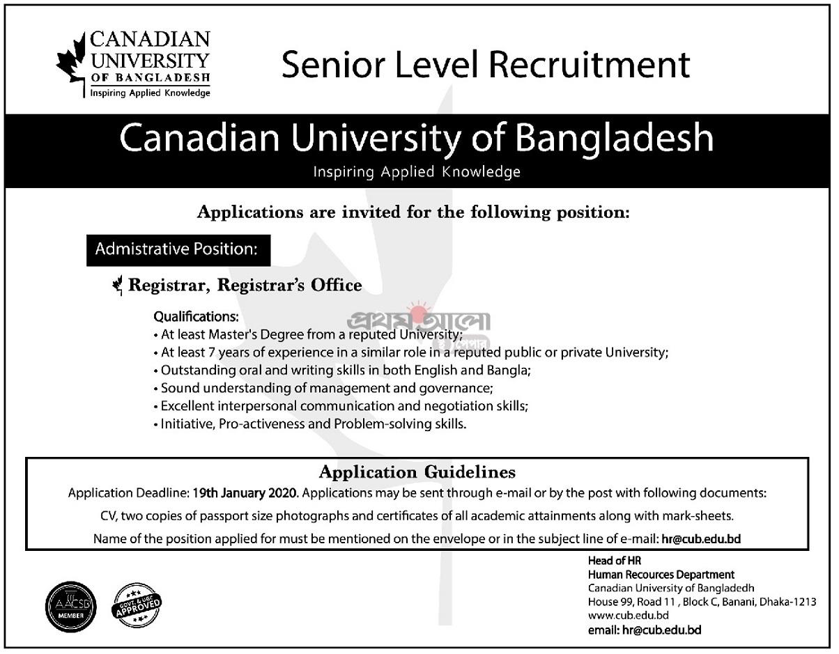 Canadian University of Bangladesh Job Circular 2020