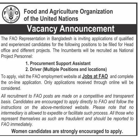 Food and Agriculture Organization (FAO) Job Circular 2020