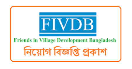 Friends in Village Development Bangladesh Job Circular 2020