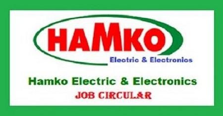 Hamko Electric and Electronics Job circular 2020