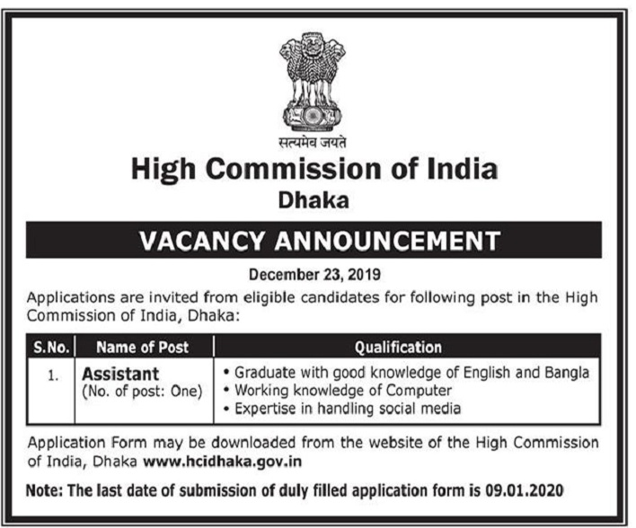 High Commission of India, Bangladesh Job Circular 2020