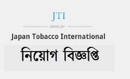 Japan Tobacco International (JTI) Job Circular 2020