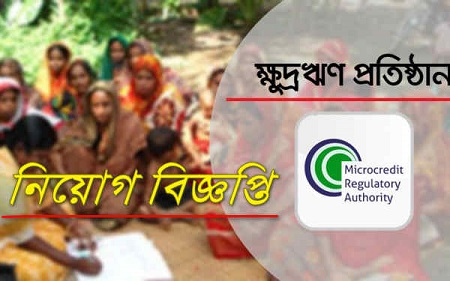 Microcredit Regulatory Authority (MRA) Job Circular 2020