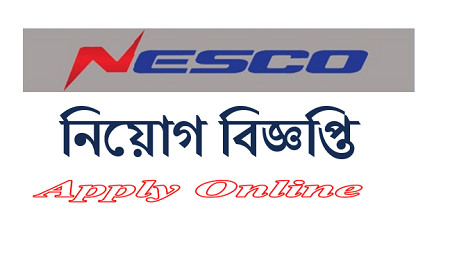 Northern Electricity Supply Company Limited Job Circular 2020