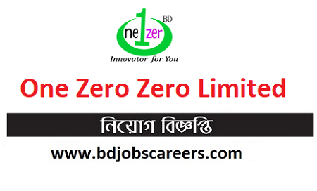 One Zero Zero Limited Job Circular 2020