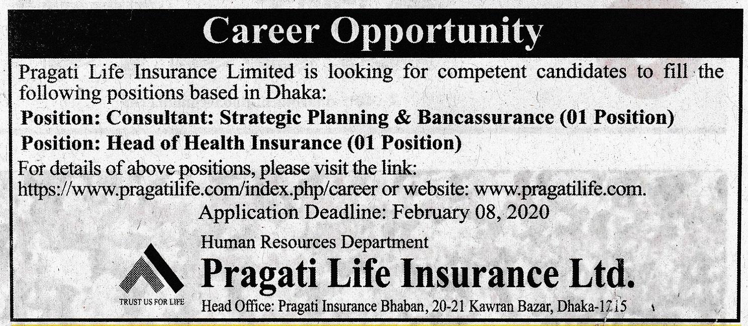 Pragati Life Insurance Ltd Job Circular 2020