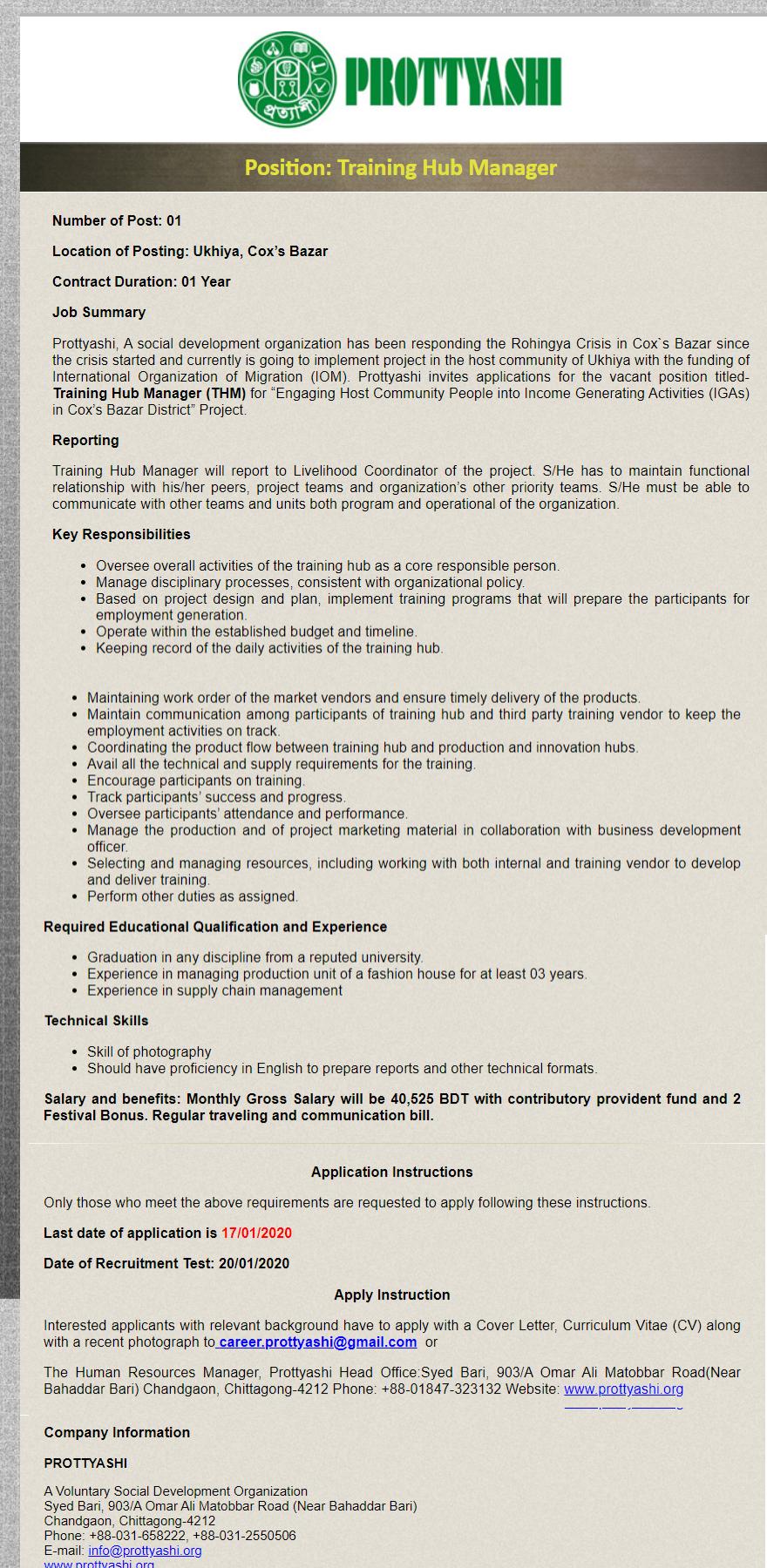 Prottyashi Job Circular 2020