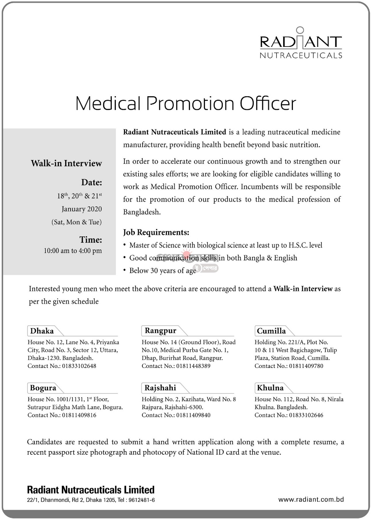 Radiant Pharmaceuticals Limited Job Circular 2020