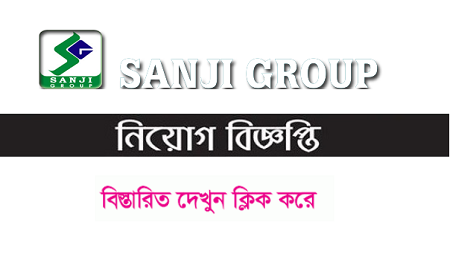 Sanji Group Job Circular 2020