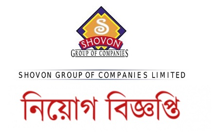 Shovon Group of Companies Ltd Job Circular 2020