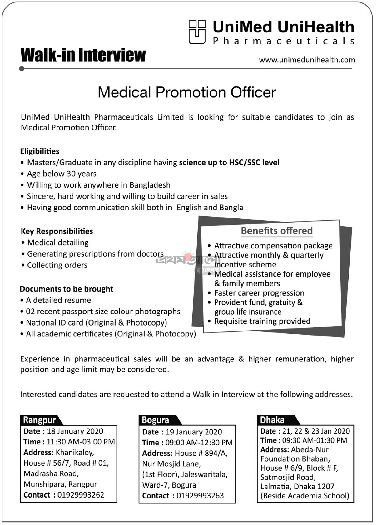 Unimed Unihealth Pharmaceuticals Job Circular 2020