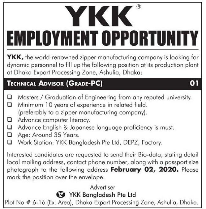 YKK Bangladesh Pte. Ltd Job Circular 2020