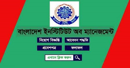 Bangladesh Institute Governance and Management (BIGM) Job Circular 2020