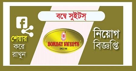 Bombay Sweet Jobs Circular 2019